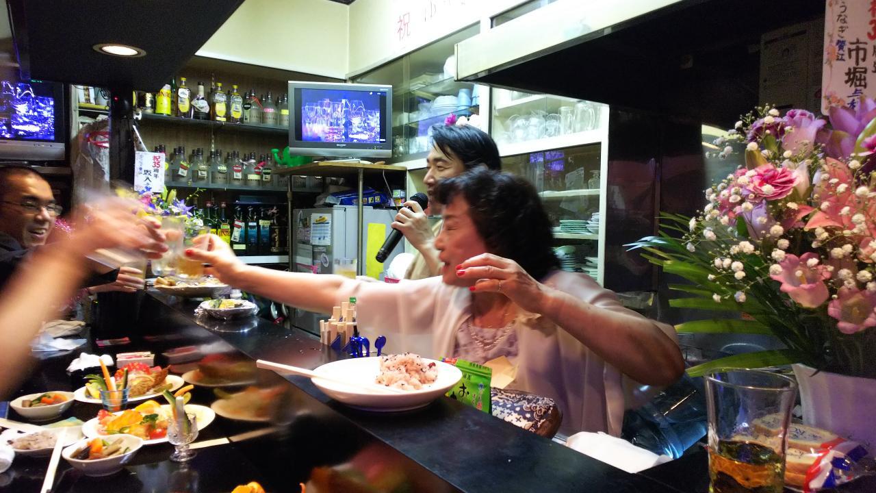 横浜ゆうなぎさん35周年のお祝い_d0051146_0183755.jpg