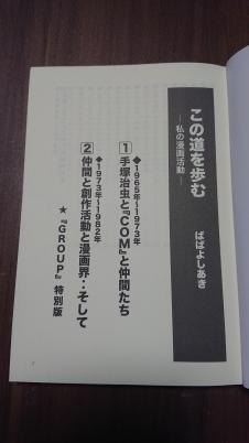 f0151647_14220602.jpg