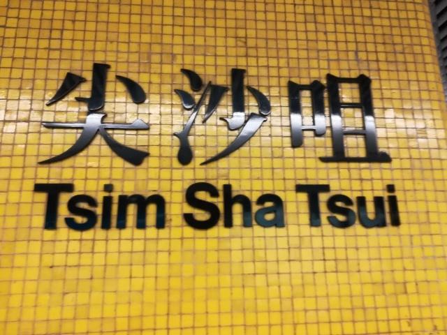 MTR@尖沙咀→中環_b0248150_11395674.jpg