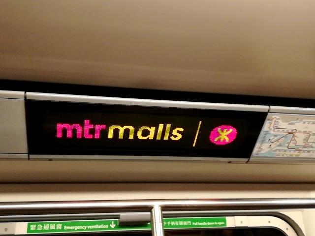 MTR@尖沙咀→中環_b0248150_11403234.jpg