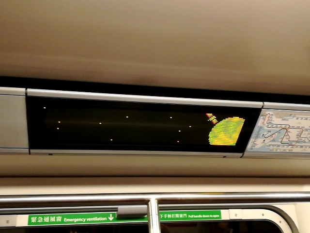 MTR@尖沙咀→中環_b0248150_11412734.jpg