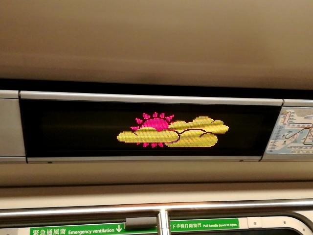 MTR@尖沙咀→中環_b0248150_11421436.jpg
