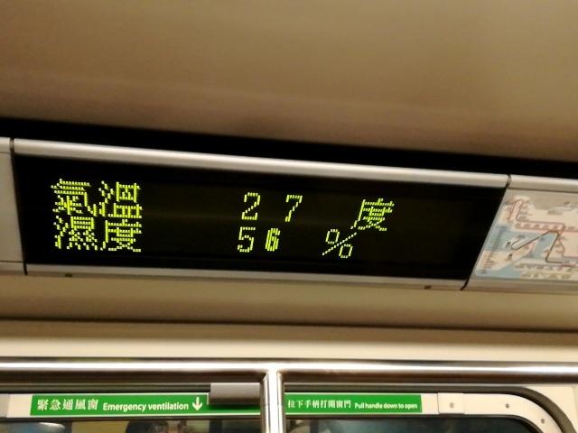 MTR@尖沙咀→中環_b0248150_11424048.jpg