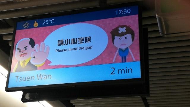 MTR@尖沙咀→中環_b0248150_11464505.jpg