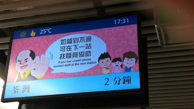 MTR@尖沙咀→中環_b0248150_11473575.jpg