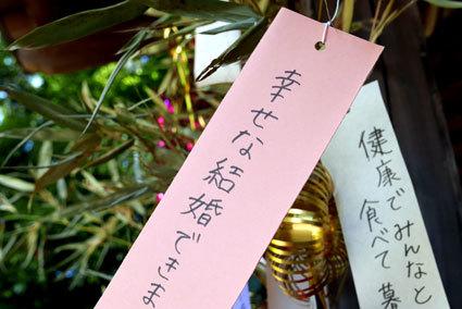 美肌になって恋の明神に願いを_b0145257_10154720.jpg