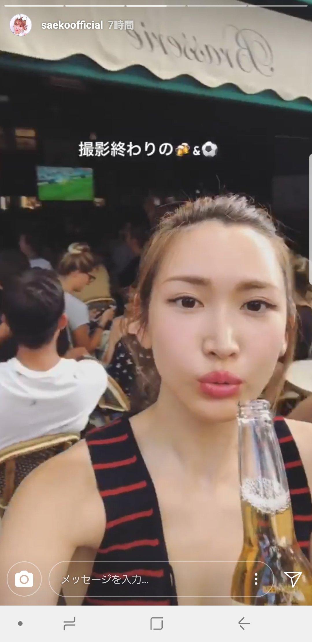 紗栄子インスタ