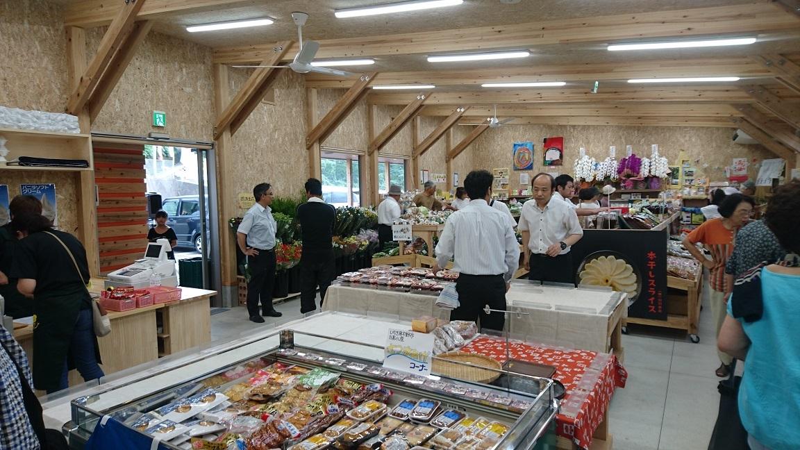 「せきよしの物産館」がオープン致しました_d0174072_11501605.jpg