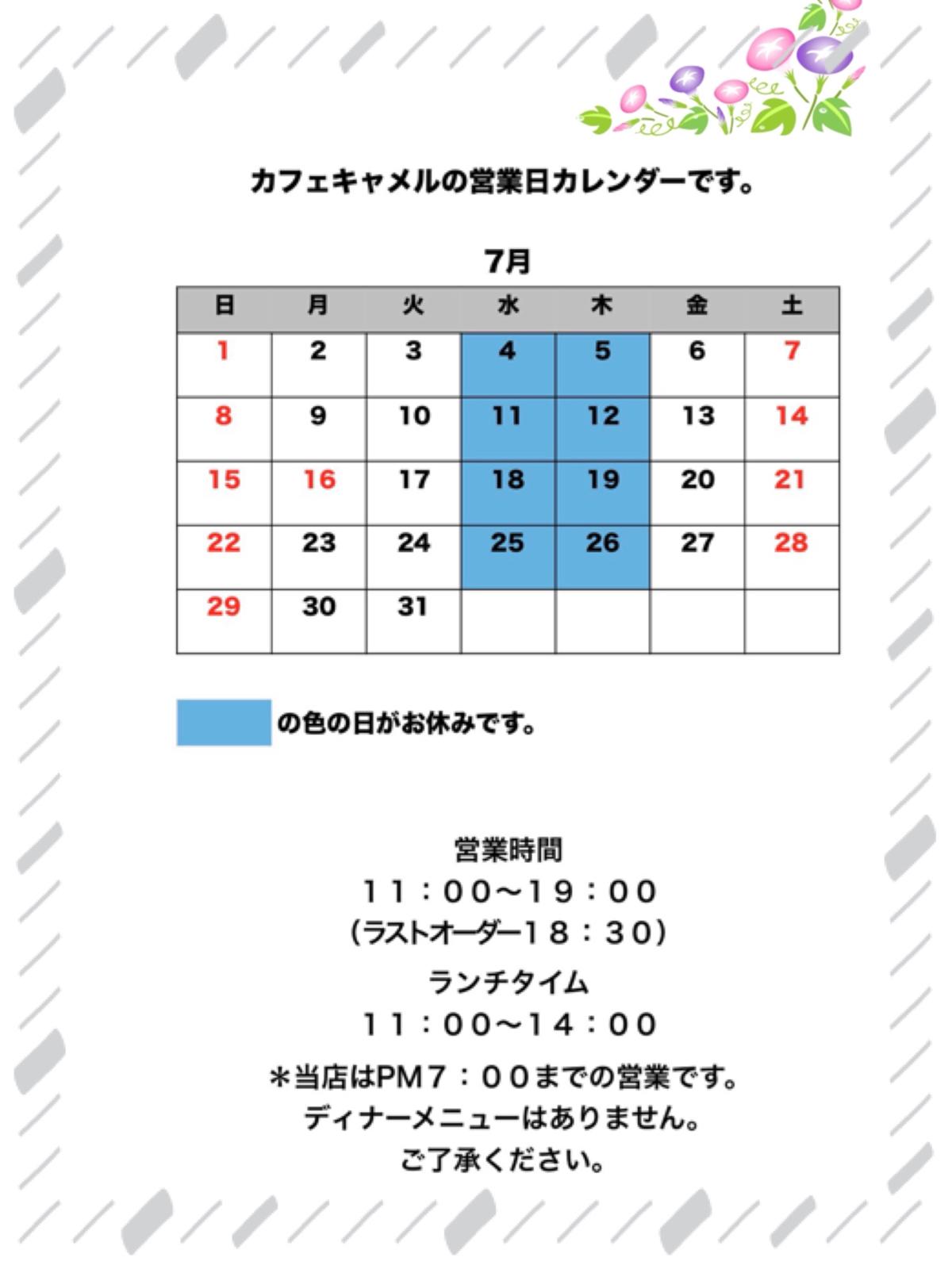 d0233577_20071953.jpg