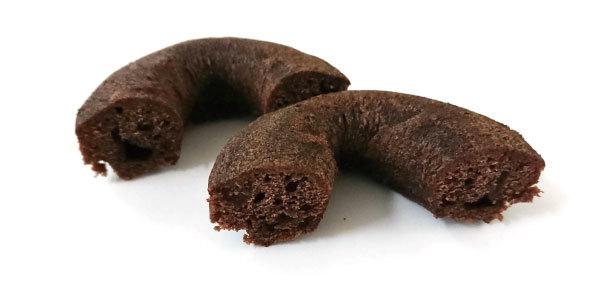【袋ドーナツ】丸中製菓「ベルギーチョコドーナツ」【もう少しチョコレート感欲しい】_d0272182_23194106.jpg