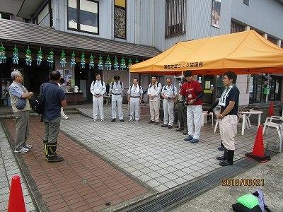 西山「フットパス」勉強会_b0092684_16031390.jpg
