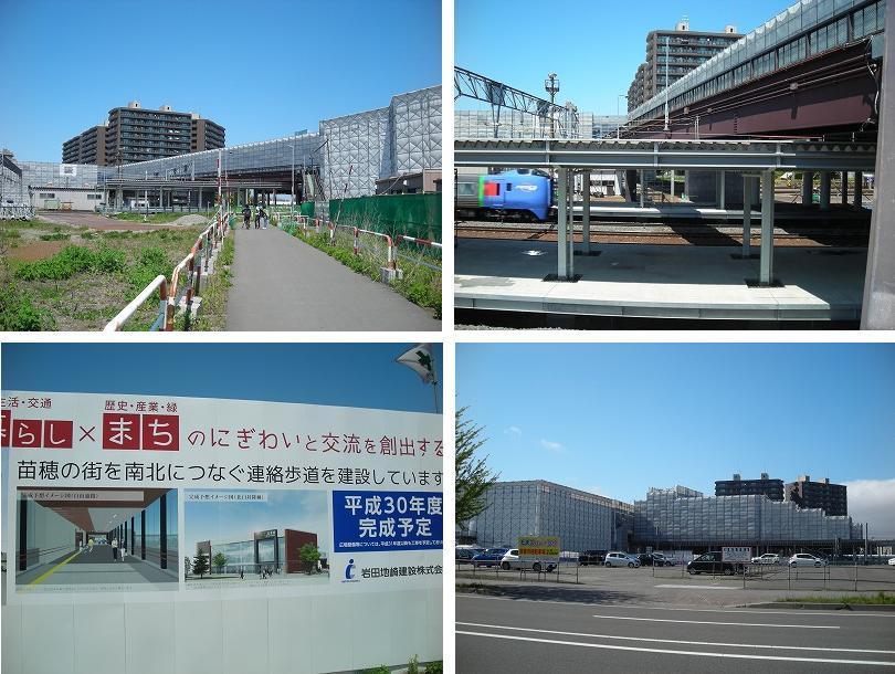 JR苗穂駅の移転・改築_f0078286_08372494.jpg