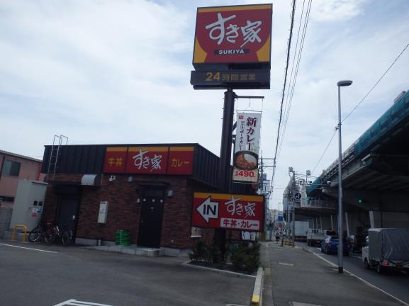 すき家のシーザーレタス牛丼      豊中曽根店_c0118393_10315455.jpg