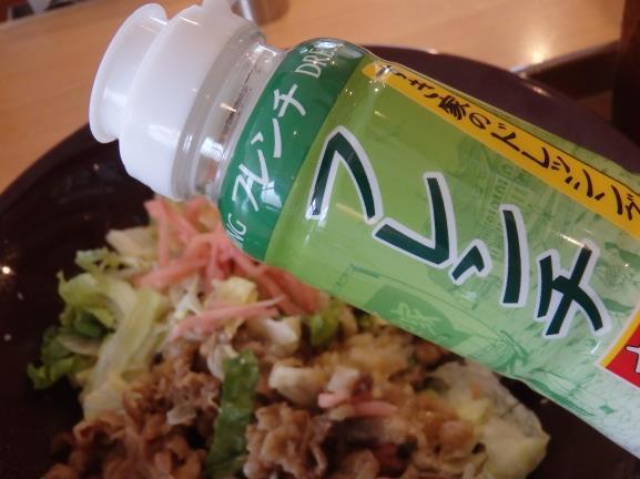 すき家のシーザーレタス牛丼      豊中曽根店_c0118393_15582080.jpg