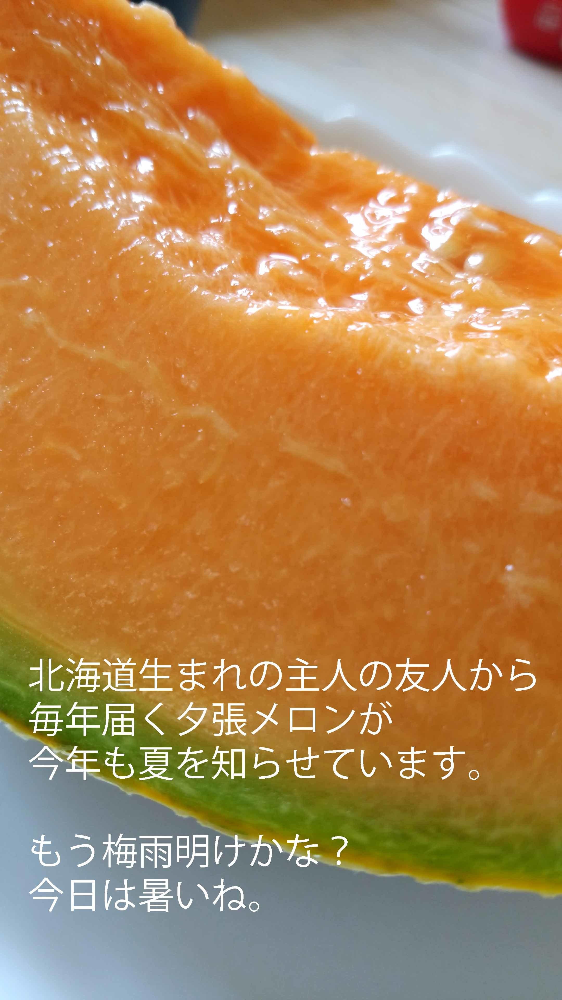 b0184721_14544101.jpg