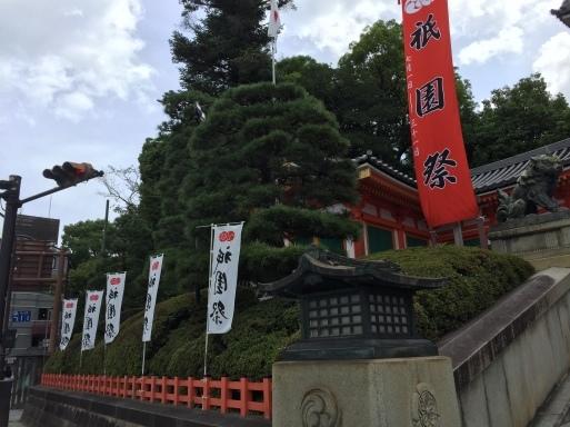 祇園祭 開幕しました_c0223630_08332546.jpg