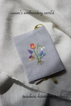 『uzum\'s embroidery world』終了しました・・・♪_f0168730_17322941.jpg