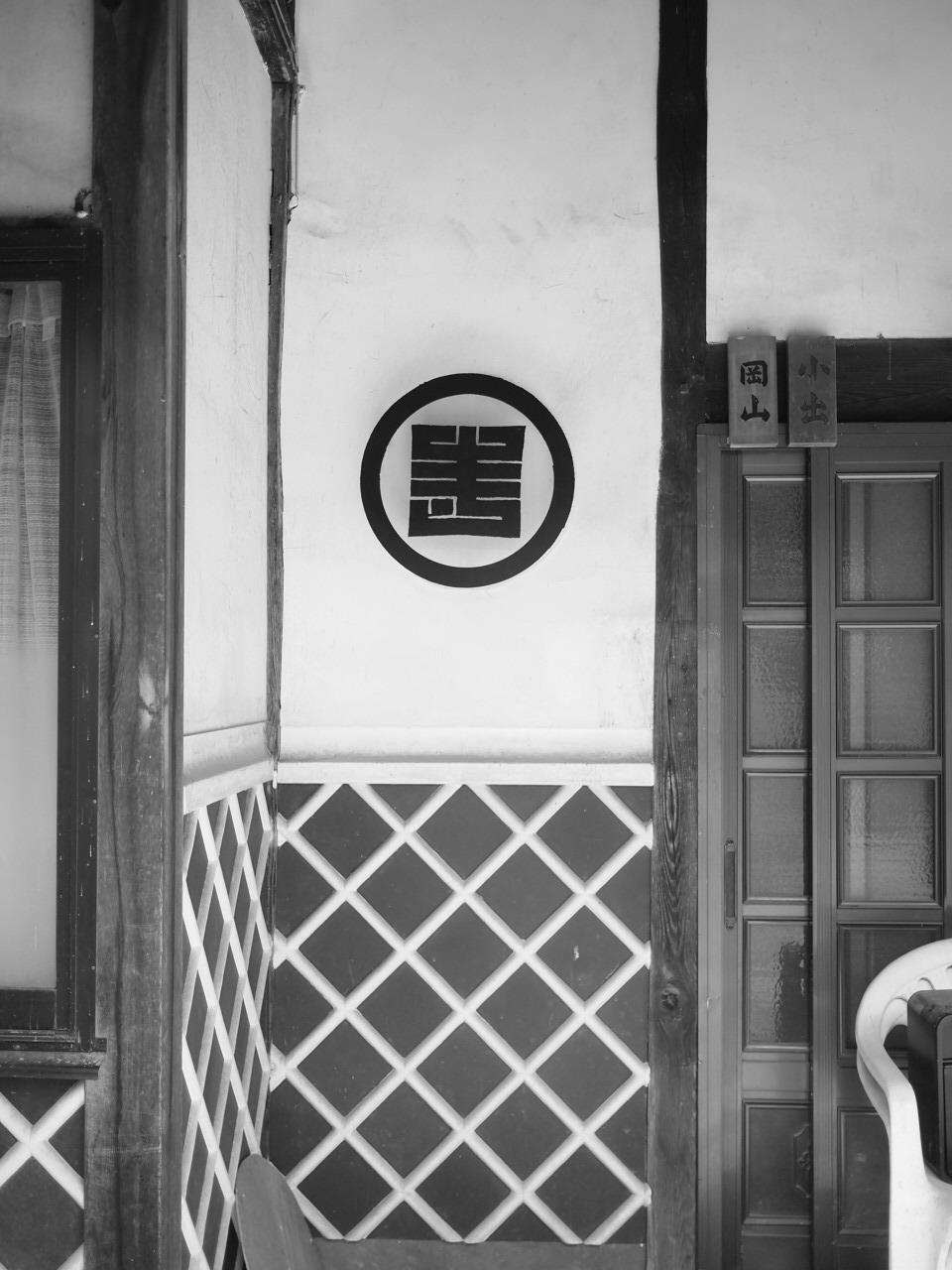 安曇野市のご自宅にアイアン製の家紋を製作、取り付けて来ました。_a0206732_17090605.jpg