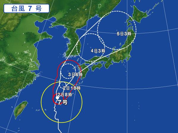 台風対策よろしくね!ですやん!_f0056935_09531804.jpg