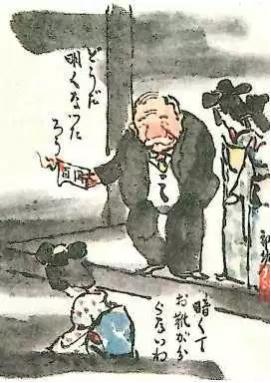 第 433話 日本史教科書挿絵のトリビア。【成金 = 山本唯三郎】 : おでんのだし