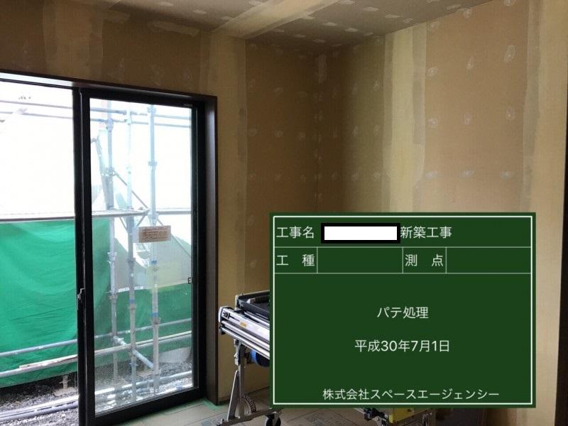 f0381448_11031242.jpg