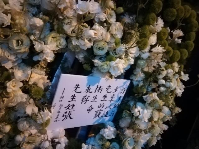 花海@香港文華東方酒店 再び_b0248150_20382577.jpg