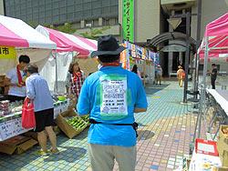 東京「目黒区商工まつり」に出店しました!~農業実践塾~_a0212056_14194539.jpg