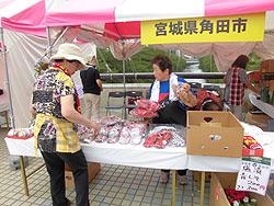 東京「目黒区商工まつり」に出店しました!~農業実践塾~_a0212056_14202669.jpg