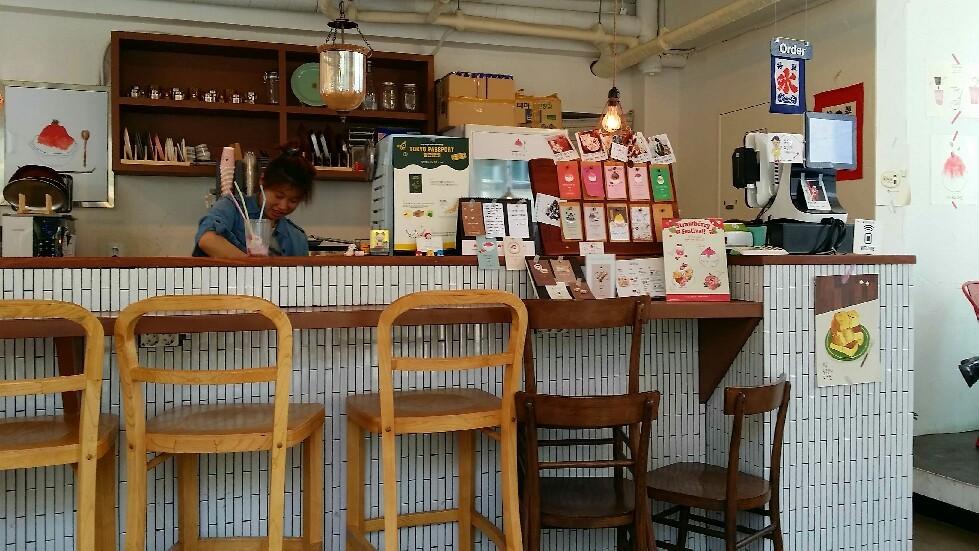 上水 念願のトマトピンスは可愛く美味しかった♡_a0187658_07201676.jpg