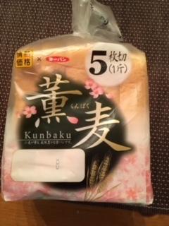 東京ラーメンと餃子ー今週の日本食_e0350971_00200526.jpg