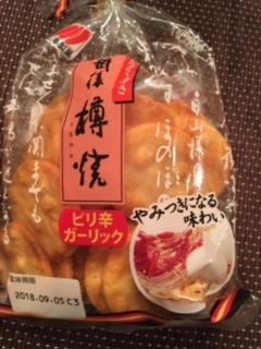 東京ラーメンと餃子ー今週の日本食_e0350971_00202134.jpg
