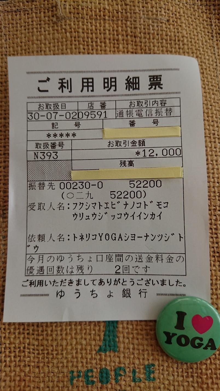 a0137279_20135900.jpg