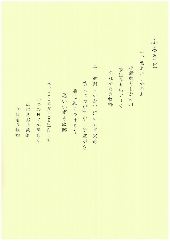 b0207491_10494968.jpg