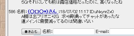 b0175396_12272600.png