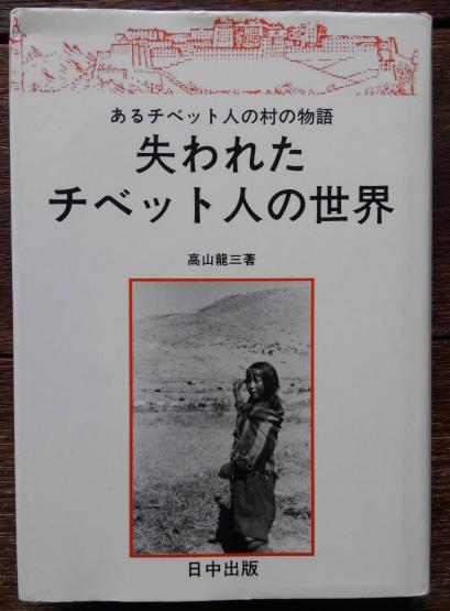 高山龍三先生と勉強会&上映会_e0111396_17162319.jpg