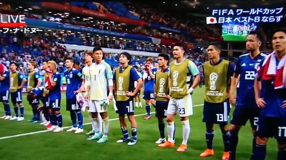 7/3 サッカーW杯ロシア大会ラウンド16 ベルギー - 日本 TV観戦_b0042308_05335259.jpg