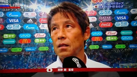 7/3 サッカーW杯ロシア大会ラウンド16 ベルギー - 日本 TV観戦_b0042308_05340899.jpg