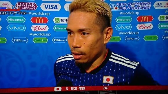 7/3 サッカーW杯ロシア大会ラウンド16 ベルギー - 日本 TV観戦_b0042308_05341827.jpg