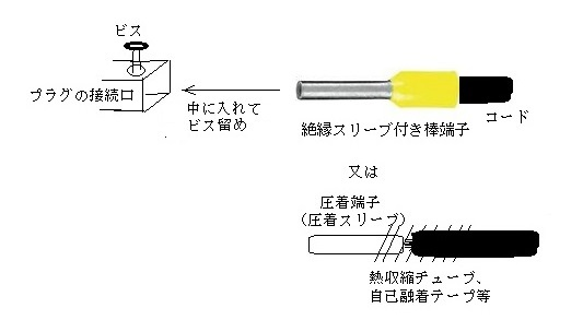 b0114415_22134667.jpg