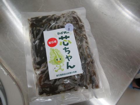 尾崎100年学舎植樹活動_d0057215_16014148.jpg
