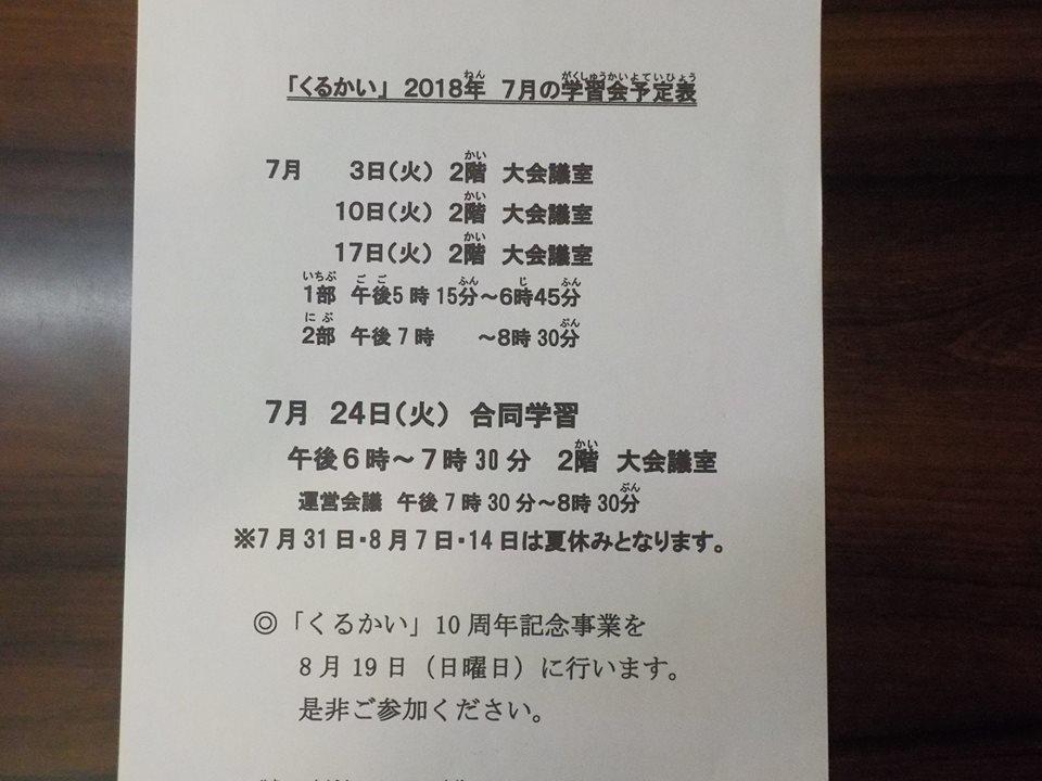 f0202120_22342747.jpg