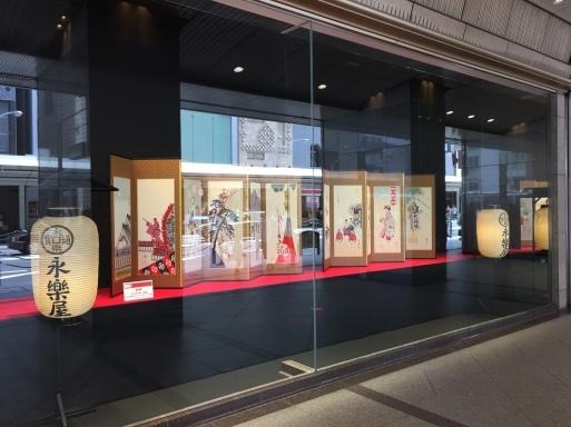 祇園祭と舞妓さん_c0223630_12250539.jpg