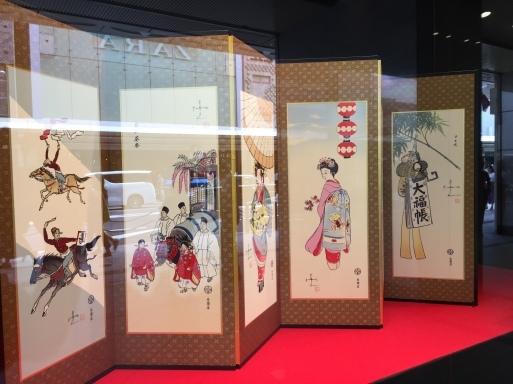 祇園祭と舞妓さん_c0223630_12270579.jpg