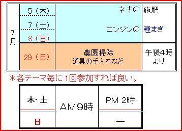 d0111439_11045775.jpg