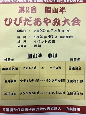 7月3日 セミがでーじ_b0158746_12334325.jpg