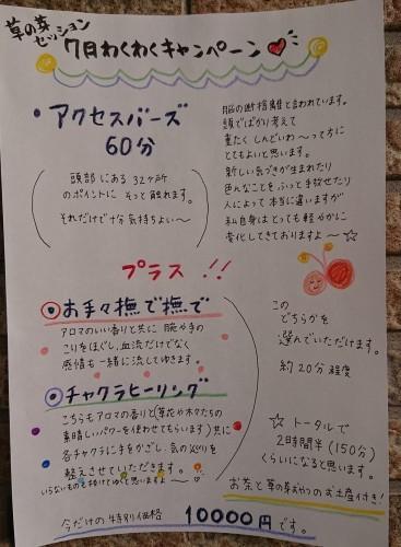f0326946_20325977.jpg