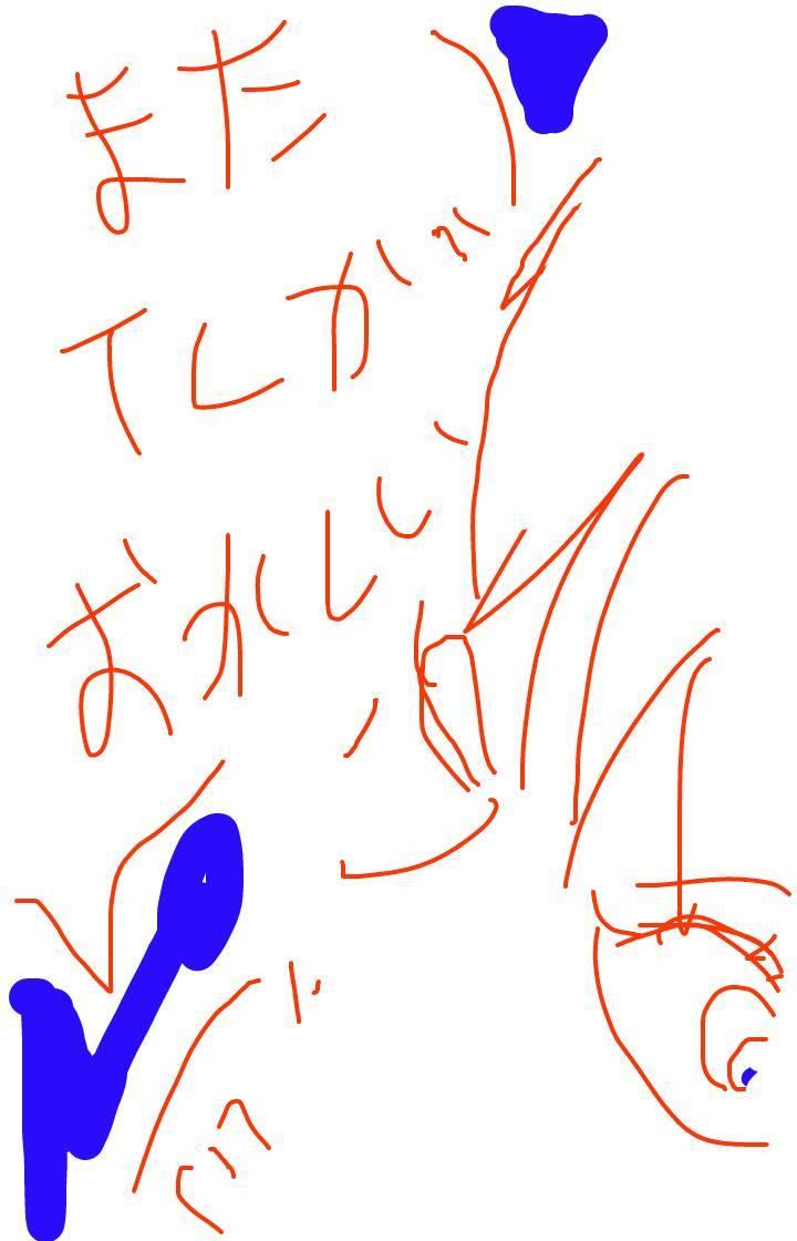 b0116271_17361079.jpg