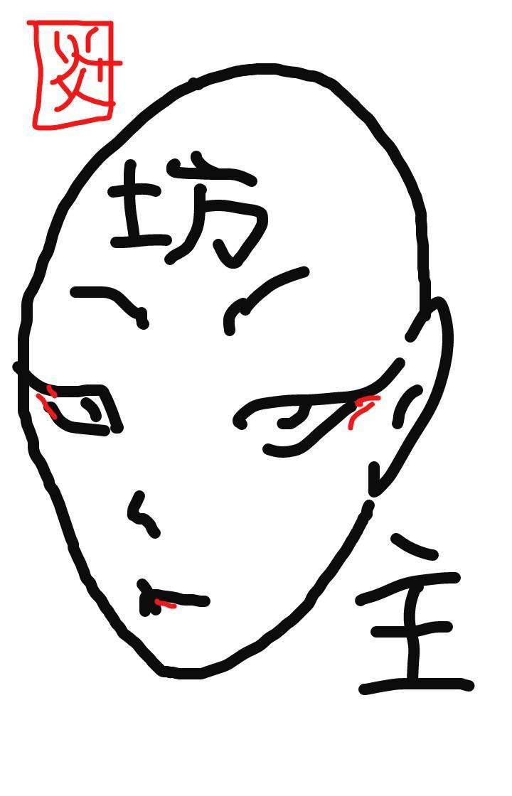 b0116271_17372656.jpg
