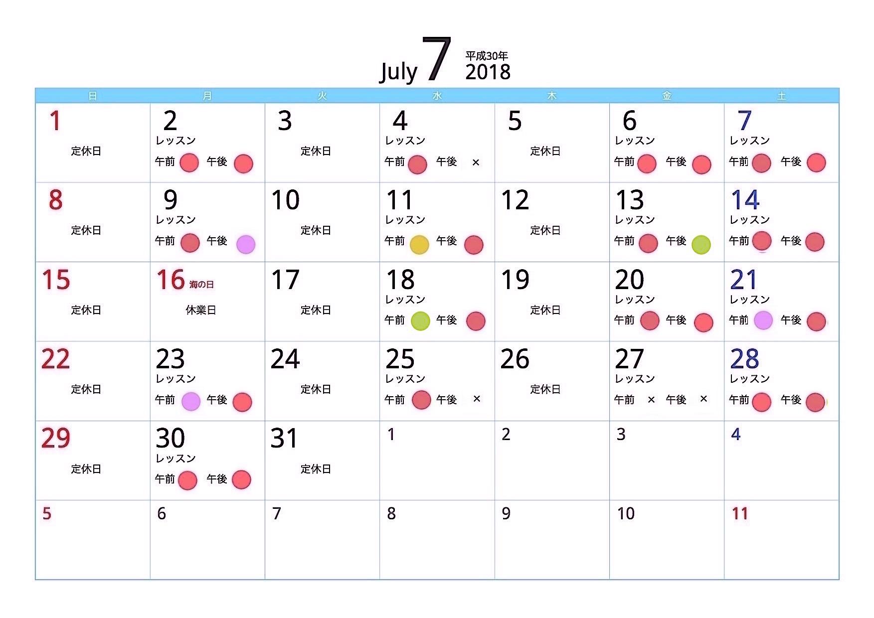 7月のカレンダー_c0156884_20381036.jpg