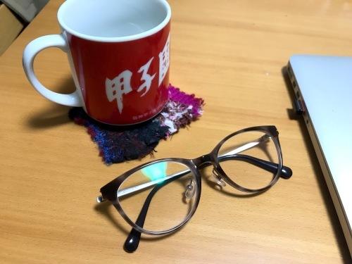 メガネメガネ…_d0225198_23461696.jpg